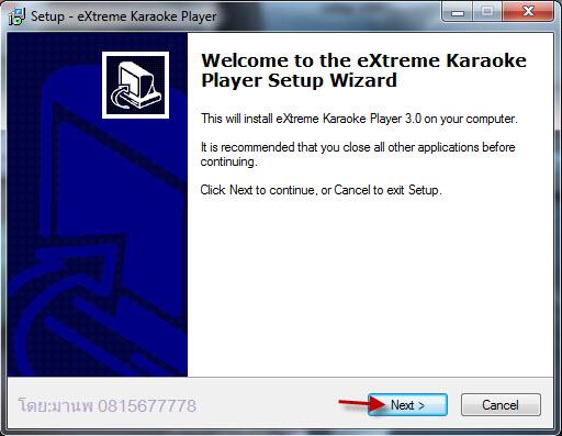 karaoke cybermusic: